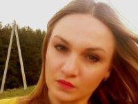 Массажистка Наталия