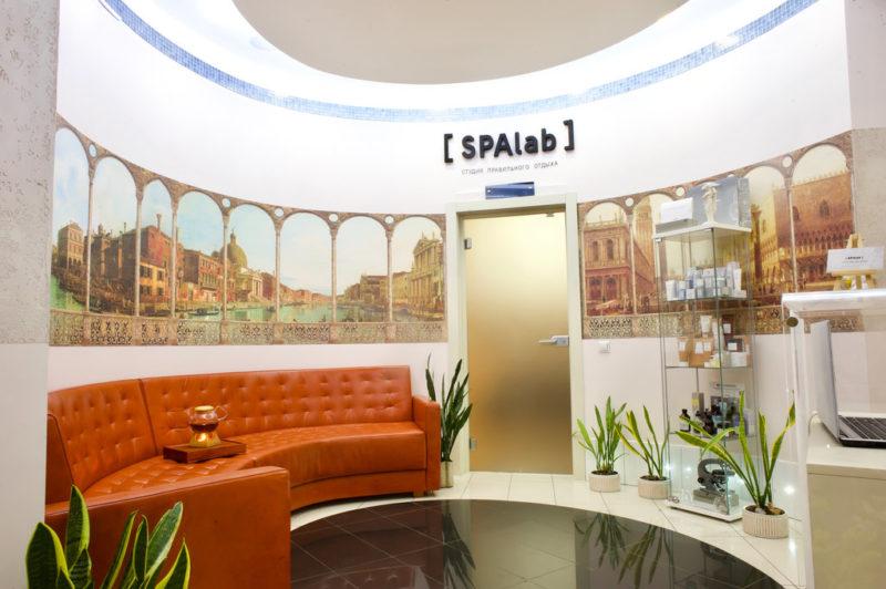 Студия правильного отдыха «SPAlab»