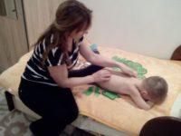 Массаж ребёнку