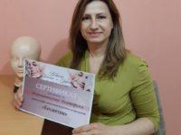С сертификатом Косметик