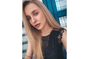 Массажист Екатерина