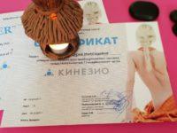 Сертификат Дарьи 2
