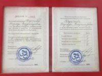 Сертификат Надежды 6